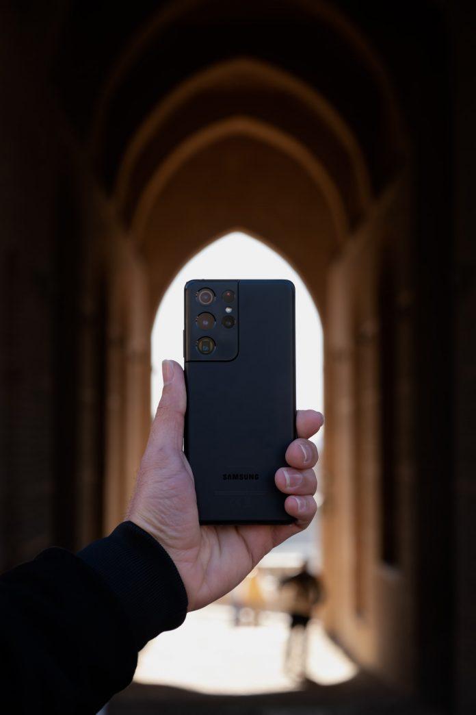 Anmeldelse af Samsung Galaxy S21 Ultra 5G